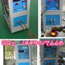 供应天祥TX-35焊机设备快速焊接节能设备