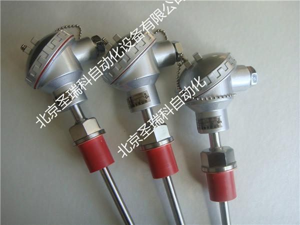 供应SBWZP-230温度变送器