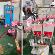 金属高频焊机高频焊机供应商