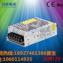 供应福州LED灯带电源批发商 福州最便宜的LED灯带电源厂家图片
