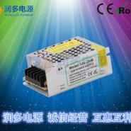 深圳LED灯带电源供应商图片