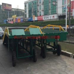 供應深圳移動式登車橋最低價是多少,惠州移動式登車橋最低價