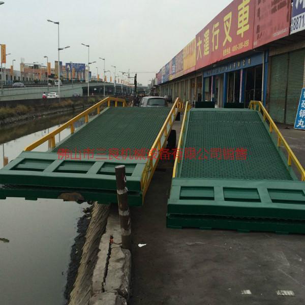 供应勒流移动式登车桥供货商