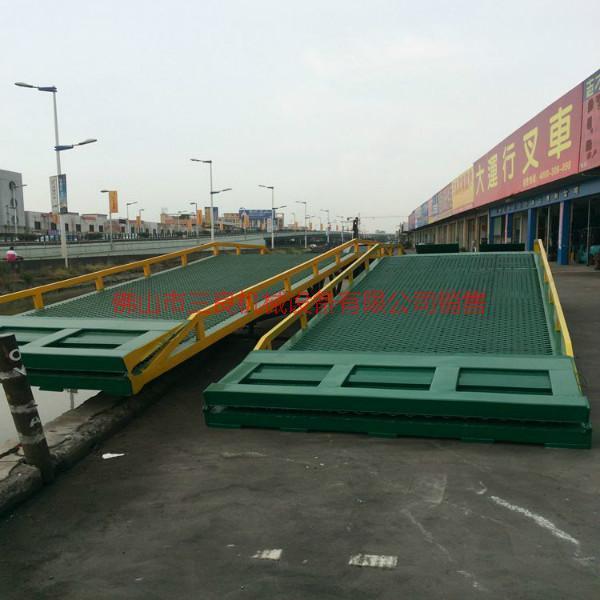 供应深圳液压登车桥哪里买好,   佛山三良机械生产厂家现货直售