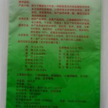 鱼糜添加剂厂家批发山东鱼糜添加剂诸城锐锋食品