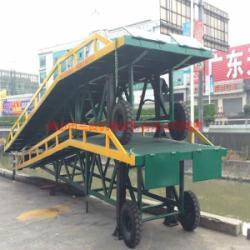 供應廣州裝卸移動登車橋