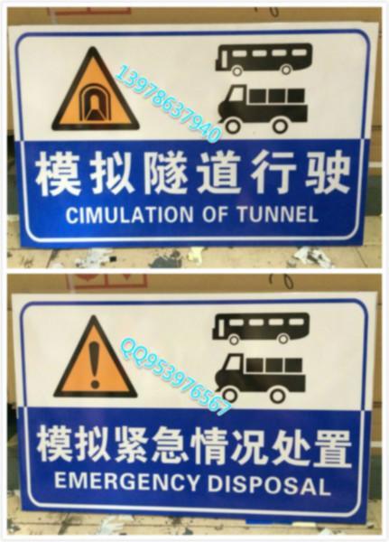 供应广西专业定做交通标志牌热线 广西专业定做交通标志牌首选