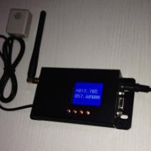 供应GSP认证温度温湿度短信报警器系统图片