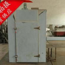 供应250高温烘箱,全不锈钢高温烘箱厂家直销供应批发