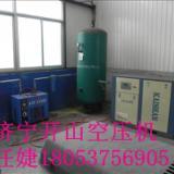 供应柴油空压机开山牌柴油空压机柴油螺杆机螺杆式空压机矿用气泵