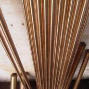 QBE2.5铍铜管图片