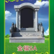 廊坊安次万寿园公墓图片