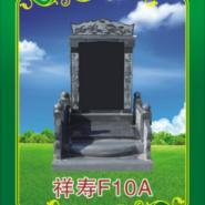 天津万寿园公墓哪家最便宜图片