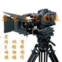 服装宣传片视频拍摄上海摄像服务