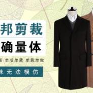 男式风衣/大衣北京定制图片