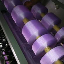 供应染色布标,染色布标根据客户提供的色号代客染色图片