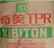 让利现货供应热塑性弹性体TPR
