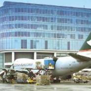 供应空运到斯洛文尼亚卢布尔雅那费用,斯洛文尼亚空运 空运到卢布尔雅那