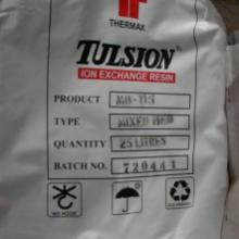 供应针对吸附酚及其化合物的树脂