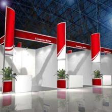 供应2015上海球类用品展/2015上海国际球类用品及装备展