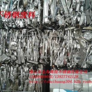 湖南不锈钢废料回收图片