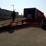 广州移动式登车桥热卖图片