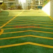 昆明西秀园环氧防滑地坪无震动图片