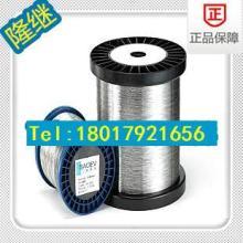 供应625合金高温合金板材焊管圆棒批发