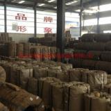 供應帶鋼生產廠