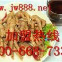 桂林怎么加盟绝味鸭脖图片