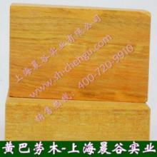 供应巴劳木木材厂家正宗巴劳木板材巴劳木防腐木巴劳木图片批发