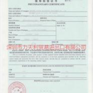 广州出入境检验检疫图片