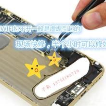 供应iphone4锁屏解锁多少钱