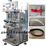 供应全自动工业皮带钢丝带焊接机