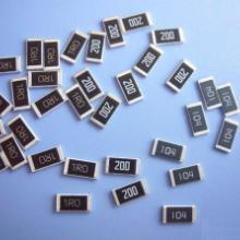 供应常规厚膜晶片电阻(0603,0805,1206,1210,1812,2010,2512)批发