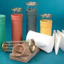 供应涤纶针刺毡除尘布袋价格