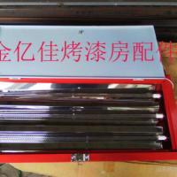 供应烤漆房专用红外线加热管厂家.红外线加热管报价