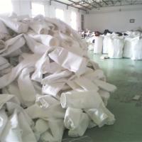 必达福除尘布袋160*6000布袋质保三年价格 除尘布袋厂家批发