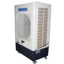 供应雅安工业冷风机 网吧移动冷风机水冷空调扇 环保空调零售批发
