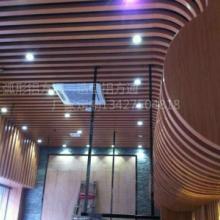 供应深圳弧形铝方通-深圳弧形铝方通厂家报价-型材吊顶弧形铝方通天花批发