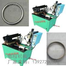 供应碰圈机闪光对焊机钢丝对焊机