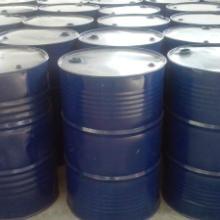 供应油酸异辛酯金属加工液切削磨削轧制