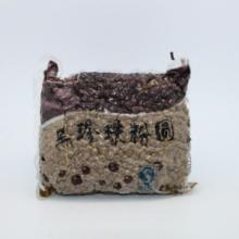 供应王牌甜心珍珠0.7