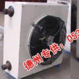 供应矿用暖风机高温暖风机矿用暖风机,高温暖风机