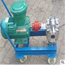 供应耐腐蚀泵,黑龙江齐齐哈尔KCB-200耐腐蚀泵,防腐泵