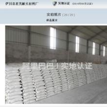 供应山西石英砂耐高温硅质炉料供货商批发