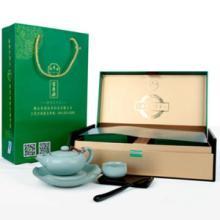 供应中医养生茶,保健茶,护肝茶批发