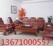 实木沙发组合红木中式沙发图片