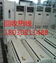 供应威远县废旧中央空调回收