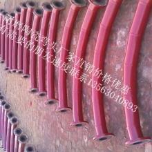 供应DN150耐磨陶瓷弯头